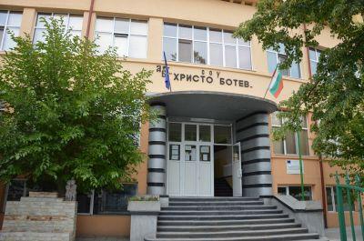 Нашето училище - СУ Христо Ботев - Кочериново