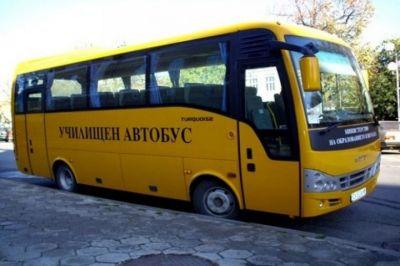 Разписание на училищните автобуси за 15.09.2020г. 1