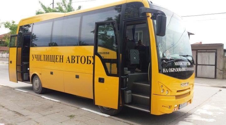 Разписание на училищните автобуси от 16.09.2020г. - голяма снимка