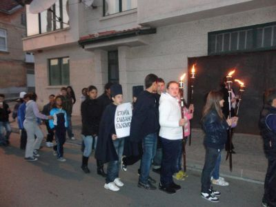 1 ноември - Ден на народните будители - СУ Христо Ботев - Кочериново